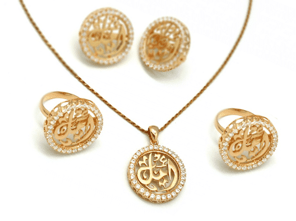 Arabic Calligraphy Pendants Choose Your Pendants Style