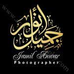 Gameel_anwar_photographer