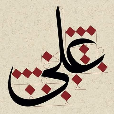 Arabic calligraphy learning