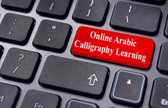 Calligraphy online